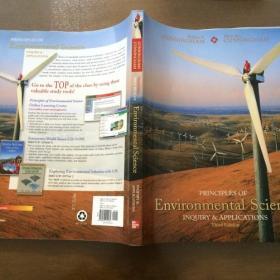 环境科学探究与应用原则(英文原版 第三版)PRINCIPLES OF Environmental Science INQUIRY AND APPLICATIONS Third Edition