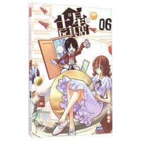 土星玩具店(6) 正版 北巷 绘 9787514508031 中国致公出版社 正品书店