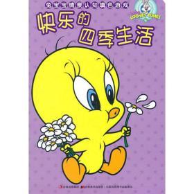 K (正版图书)兔宝宝情景认知填色游戏 美味的食物