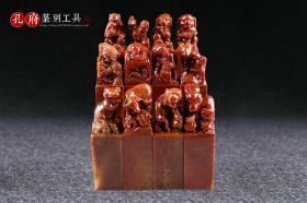 寿山石头料十二生肖练习章定制作篆刻印章收藏书法章姓名闲章毛笔【单块】