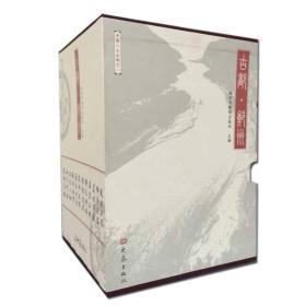 古都·郑州(全12册)9787534735356大象