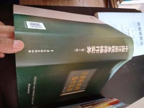 中国注册税务师操作实务 第2版