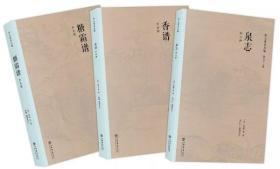 泉志(外三种 宋元谱录丛编 32开平装 全一册)