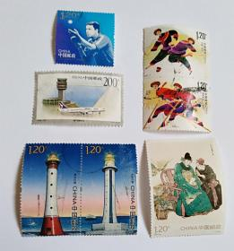 1999-11民族大团结1.2元2枚2016-19中国灯塔1.20元2枚2014-13红楼梦1.2元1枚等信销邮票共计7枚合售