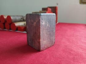 方柱形老寿山石生肖龙印章