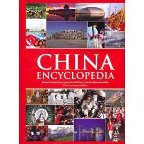 中国辞典:英文