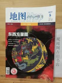 地图  2017.05