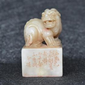 寿山石 芙蓉 瑞兽印章 摆件篆刻收藏