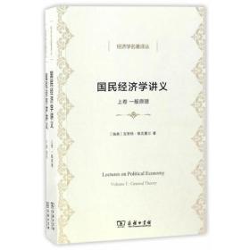 """正版ms-9787010174341-""""一带一路""""建设与提升中国全球经济治理话语权"""
