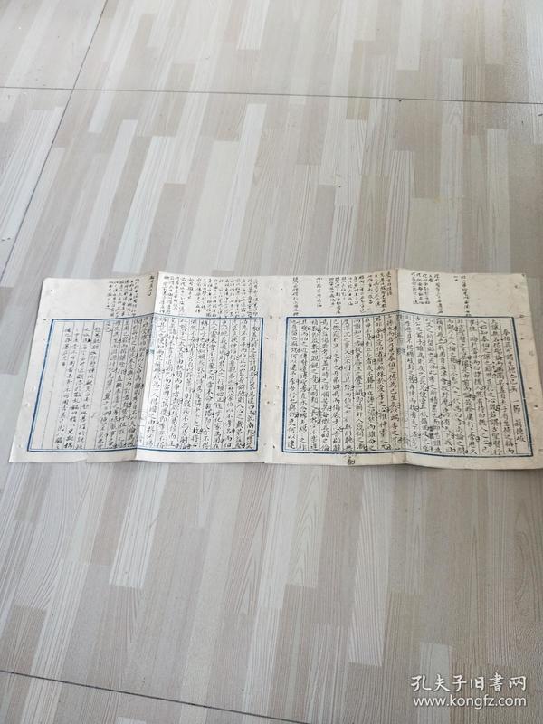 455大清进士【蒋德峻】手写考试卷文章、有考官众多批拔、蝇头小字写的漂亮、特别珍贵、尺寸46x18.5cm【宋版、元版、明版、手写。手抄、写刻、版本
