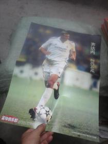 足球俱乐部2003年第19期海报一张  齐达内  意大利队主力阵容
