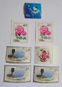 1998-28澳门建筑200分3枚等信销邮票共计5枚(赠送2枚40分信销如图)
