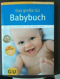 Das große GUBabybuch