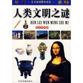 超级神探 吴晓静 中国戏剧出版社 9787104020721