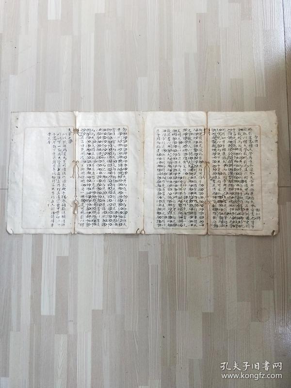 456大清进士【郑似锦】手写考试卷文章、特别珍贵、尺寸46x18.5cm保老保真【宋版、元版、明版、手写。手抄、写刻、版本