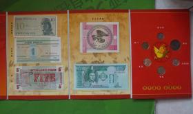 2005乙酉年世界小钱币卡册 内有俄罗斯缅甸美国马来西亚国家和中国香港澳门的硬币;印度尼西亚白俄罗斯英国吉尔吉斯坦蒙古的纸币。