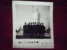 老照片 东北矿业学院毛主席塑像