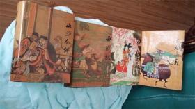 名家绘图珍藏全本四大古典小说:红楼梦,三国演义,水浒传,西游记,老版本布面精装全四巨册