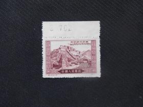 纪13解放西藏-----3新票带版号