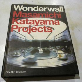 Wonderwall MasamichiKatayamaProjects