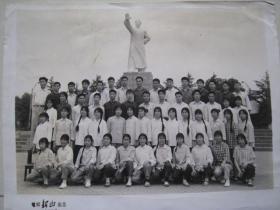 老照片  韶山毛主席塑像前合影