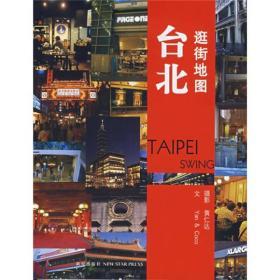 台北逛街地图