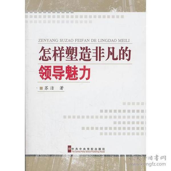 劳动力交易机制研究—理论演进与中国经验