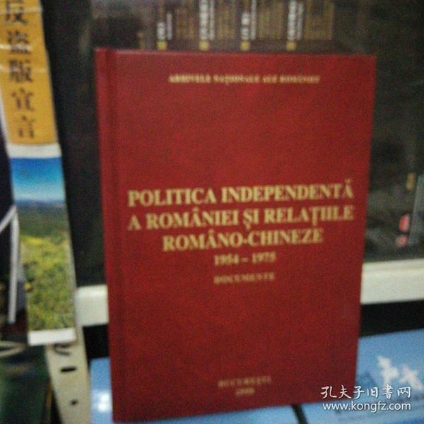 Politica Independentă a României și relaţiile româno-chineze