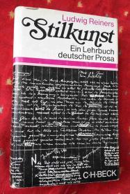 STILKUNST Ein Lehrbuch deutscher Prosa【德文原版大32开精装】