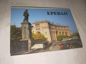 EPEBAH【明信片16张】