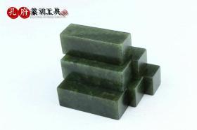 2.5x2.5x7练习章料 印章石头料篆刻印章丹东冻石批章料墨绿冻石【单块】