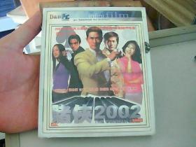 赌侠2002VCD 双碟装