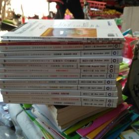 哈佛商业评论中文版(第四十至四十七,四十九至五十二,五十四,五十七)共十四本,其中后三本为平装,其他为精装