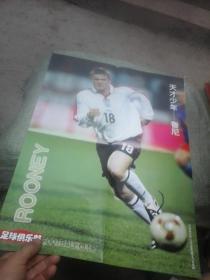 足球俱乐部2003年第9期海报一张 天才少年 鲁尼  英格兰队主力阵容