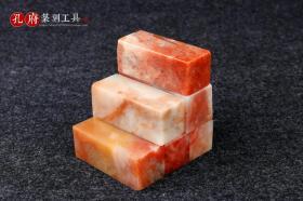 2cm老挝石练习章料印章石批寿山石头料初学者印章姓名闲章印石【单块】