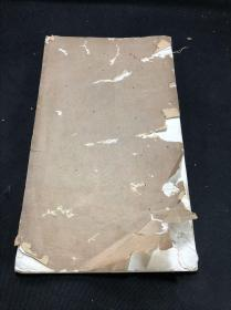 书目类古籍 《明太学经籍志》 1916年蟫隐庐木刻初印本  白纸原装一册全