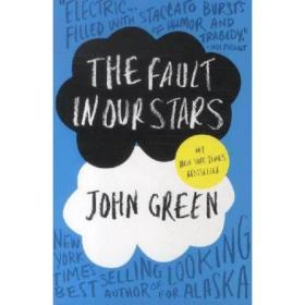 The Fault In Our Stars命運的錯/生命中的美好缺憾/無比美妙的痛苦 英文原版
