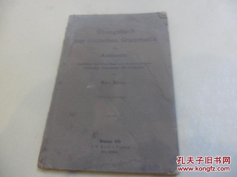 übungsbuch zur deutschen grammatik(德语语法练习册)1921年 花体字版