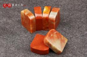 寿山石扁形印章石头料篆刻印章初学者练习章印章石料4.5x1.5x5【单块】
