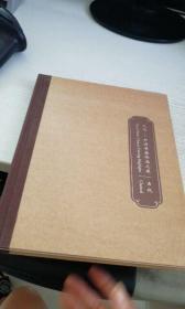中国嘉德2014春季拍卖会 大观-中国书画珍品之夜