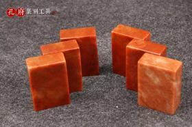 寿山石头料初学者练习章料扁形章篆刻印章姓名闲章石料3.5x1.5x5【单块】