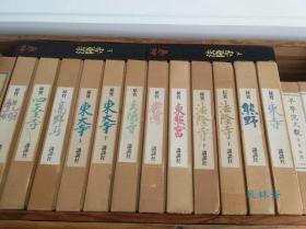 佛教系列3-秘宝佛寺 4开全12卷六千图! 讲谈社创立六十周年巨作