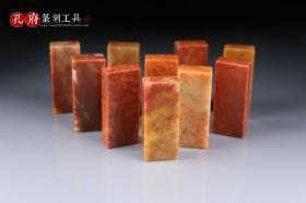 寿山石头料长方形扁形篆刻印章初学者练习章书法毛笔印章姓名闲章【单块】