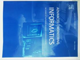 Advanced Engineering Informatics  2017/1学术论文考研资料期刊