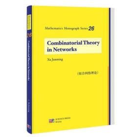 Combinatorial Theory in networks