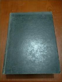 VAN NOSTRANSD'S SCIENTIFIC ENCYCLOPEDIA(范·诺斯特桑德的科学百科全书 )