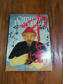 Chinese Proverbs(精装大32开本,铜版纸彩印,精美插图,)