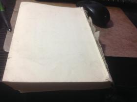 买满就送  《宪法原论》上卷,佐藤立夫著,日文原版,缺封面和封底