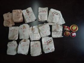 【保真包老 库存】毛主席像章 异型章等原像章袋55枚 和售 见图