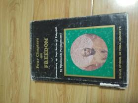 FOUR CHAPTERS ON FREEDOM-Commentary on Yoga Sutras of Patanjali(自由四章-帕坦伽利瑜伽经典述评-瑜伽大师Swami Satyananda Saraswati著)稀缺经典瑜伽书籍、精装英文原版